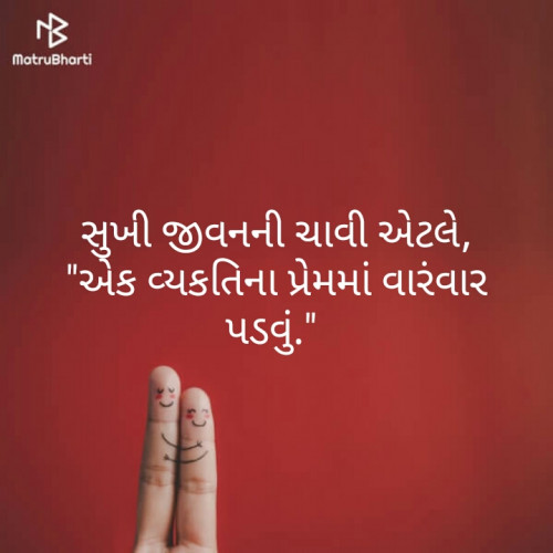 Post by Jayrajsinh Gohil on 18-Sep-2019 01:16pm