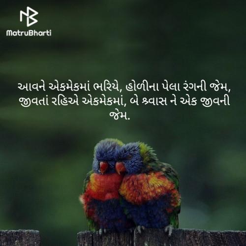 Post by Radhika Kandoriya on 18-Sep-2019 01:17pm