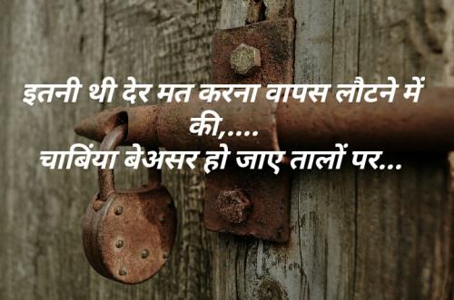 Post by vidya padvi on 18-Sep-2019 02:26pm