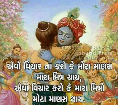 Post by Dinesh Bhil on 18-Sep-2019 03:46pm