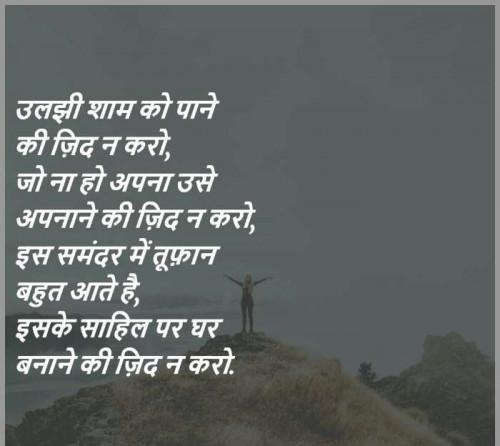 Post by Sangita Behal on 18-Sep-2019 04:39pm