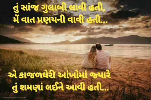 Post by Dharmesh on 18-Sep-2019 04:40pm