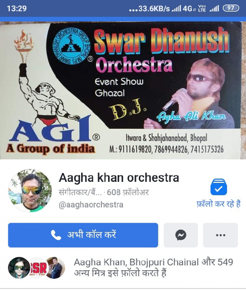 Post by Aagha Khan on 18-Sep-2019 05:04pm