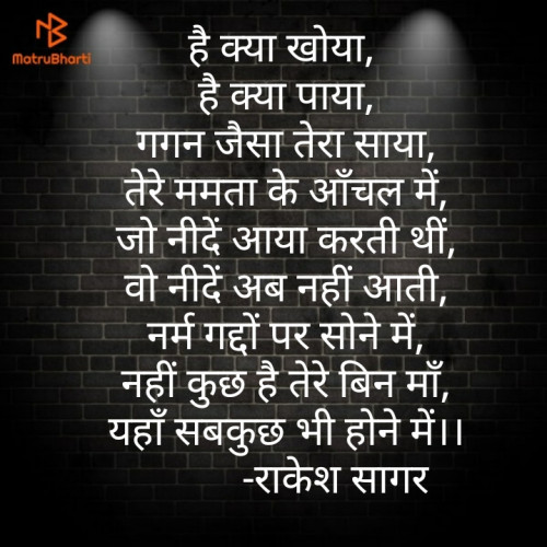 Post by Rakesh Sagar on 18-Sep-2019 05:30pm