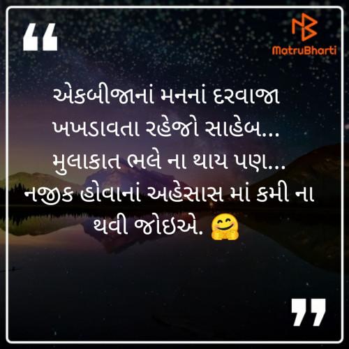 Post by Rutvik Kakadiya on 18-Sep-2019 06:27pm