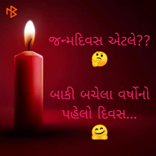 Post by Riddhi Patoliya on 18-Sep-2019 06:50pm