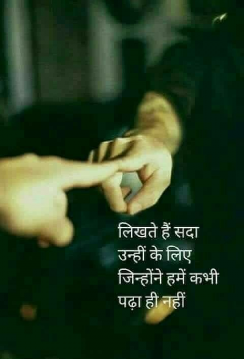 Post by Bhavna Parmar on 18-Sep-2019 06:52pm
