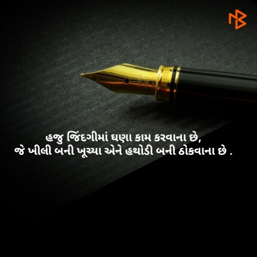 Post by Jigna Panchal on 18-Sep-2019 07:26pm