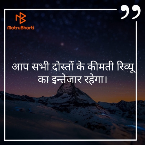 Post by Durgesh Tiwari on 18-Sep-2019 10:02pm
