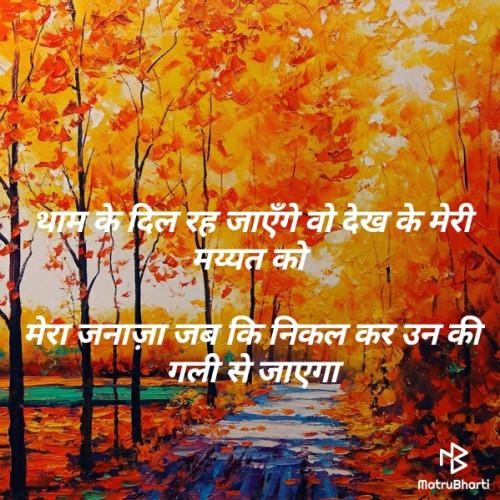 Post by Faruk Shaikh on 18-Sep-2019 11:08pm