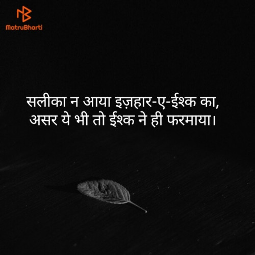 Post by Hitesh Rathod on 18-Sep-2019 11:15pm