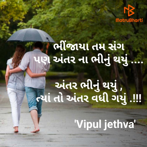 Post by Vipul on 18-Sep-2019 11:24pm