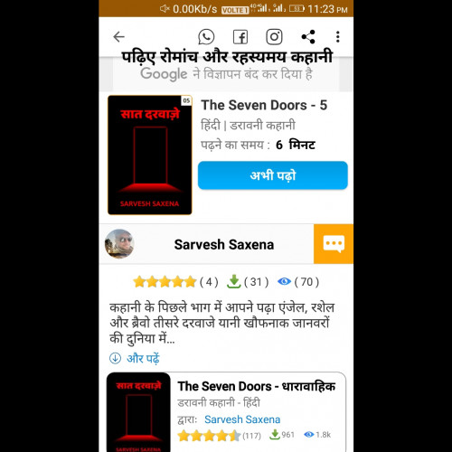 Post by Sarvesh Saxena on 18-Sep-2019 11:25pm