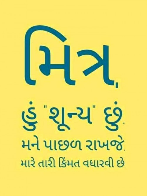 Post by Dilip Sinh Kathiya on 18-Sep-2019 11:31pm