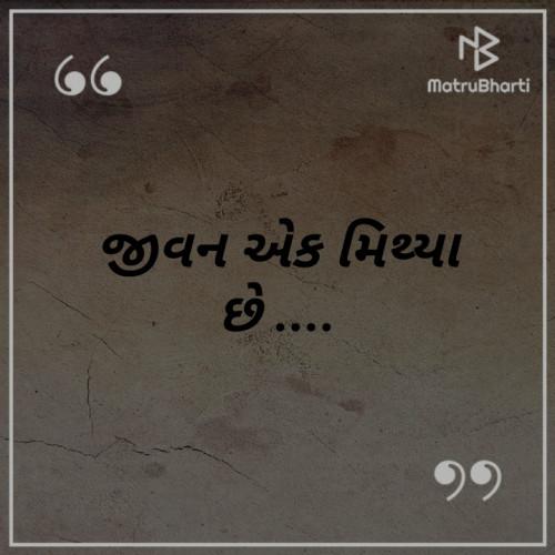 Post by Kishan Suryavanshi KS on 19-Sep-2019 12:05am