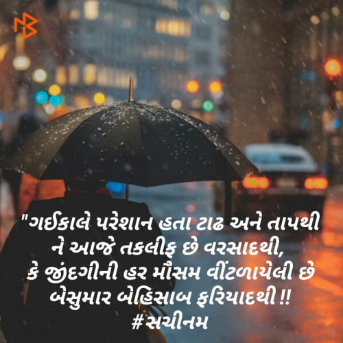 Post by Sachinam on 19-Sep-2019 02:07am