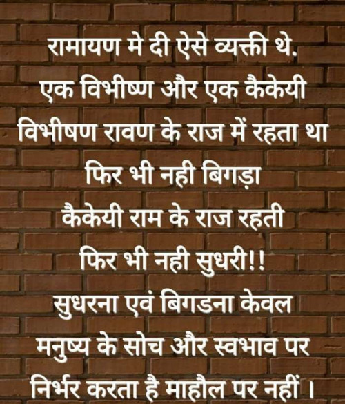 Post by Mukesh Shah on 19-Sep-2019 05:21am
