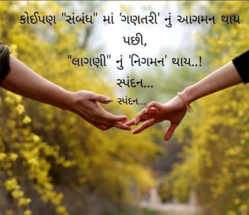 Post by Mukesh Shah on 19-Sep-2019 05:25am