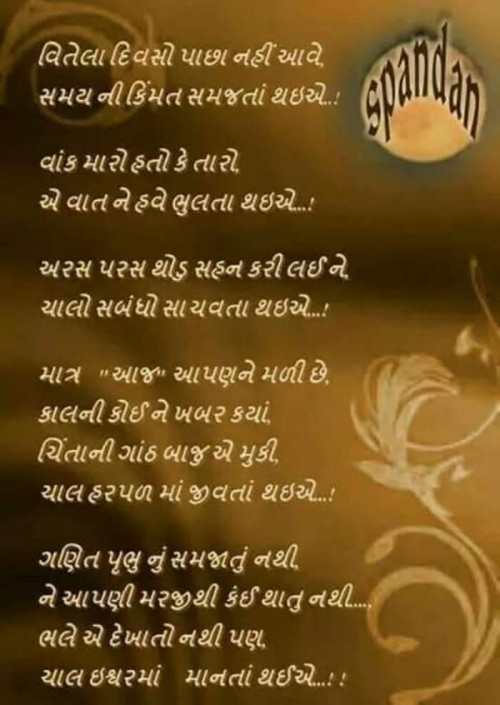 Post by Mukesh Shah on 19-Sep-2019 05:33am