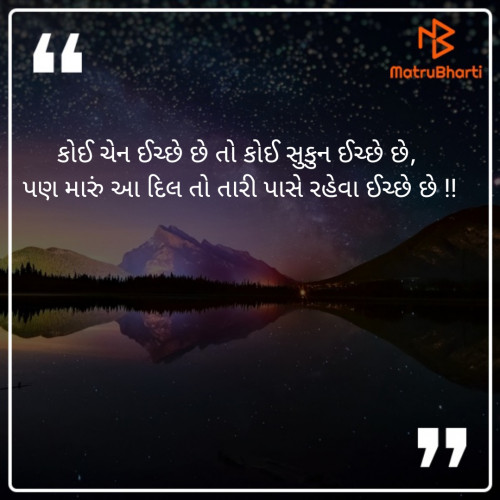 Post by Milan on 19-Sep-2019 05:43am