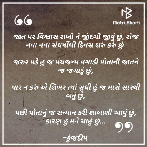 Post by Kinjal Dipesh Pandya on 19-Sep-2019 06:31am