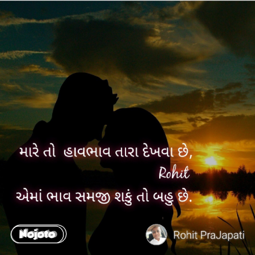 Post by Rohit Prajapati on 19-Sep-2019 07:25am
