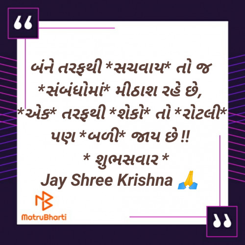 Post by S Chauhan on 19-Sep-2019 07:42am