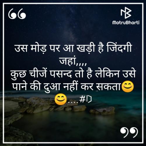 Post by Deepak Singh on 19-Sep-2019 07:56am
