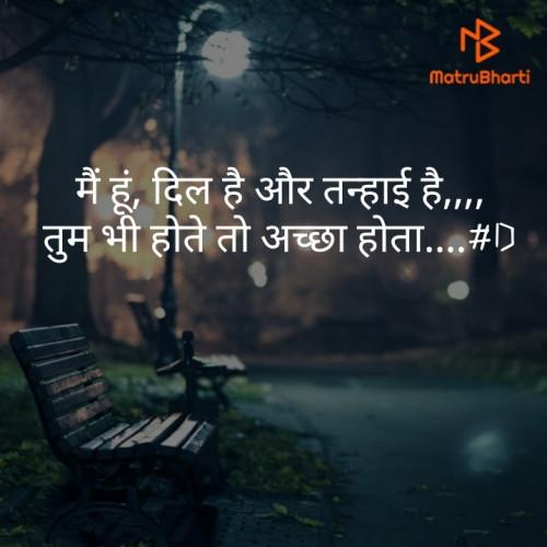 Post by Deepak Singh on 19-Sep-2019 07:57am