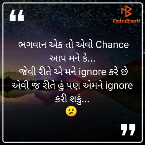 Post by Rutvik Kakadiya on 19-Sep-2019 08:03am