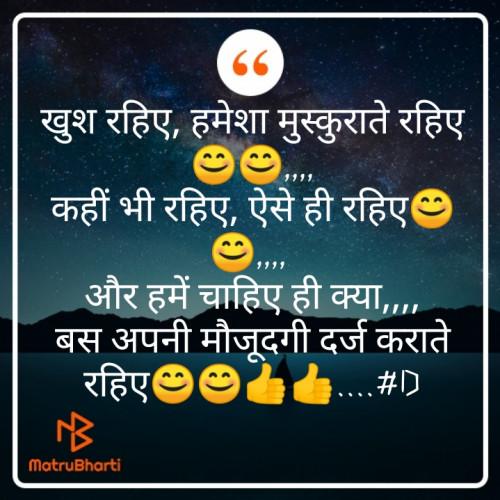 Post by Deepak Singh on 19-Sep-2019 08:05am