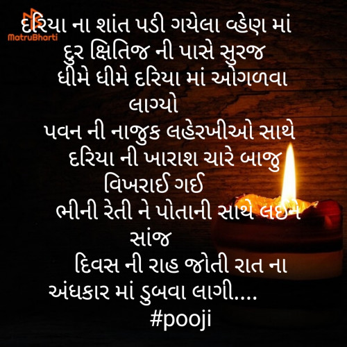 Post by Pooja on 19-Sep-2019 08:08am