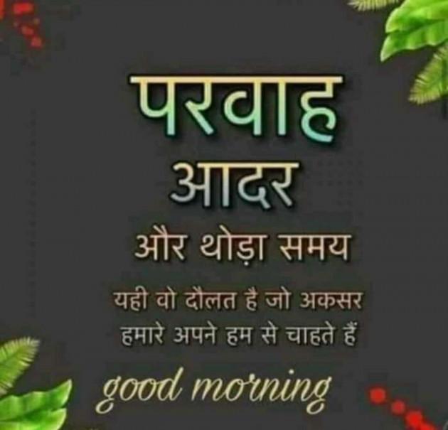 Post by Deepak Singh on 19-Sep-2019 08:29am