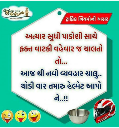 Post by Haresh Shah on 19-Sep-2019 08:37am