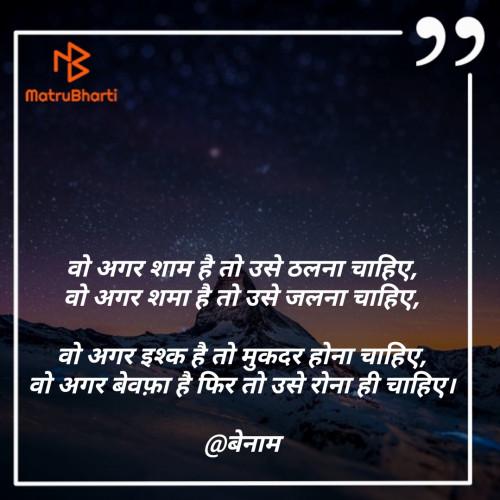 Post by Er Bhargav Joshi on 19-Sep-2019 08:44am