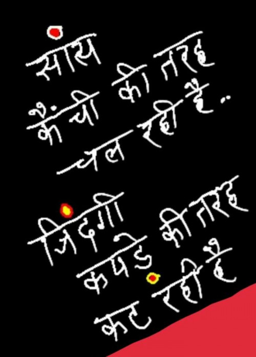 Post by Devesh Sony on 19-Sep-2019 08:53am