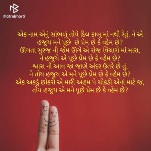 Post by Neha on 19-Sep-2019 08:53am