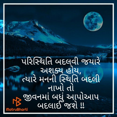 Post by Afsana on 19-Sep-2019 09:58am