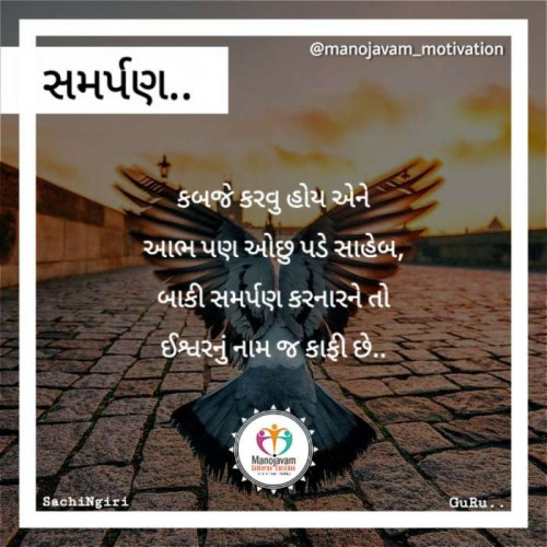 Post by Manojavam Motivation on 19-Sep-2019 11:06am
