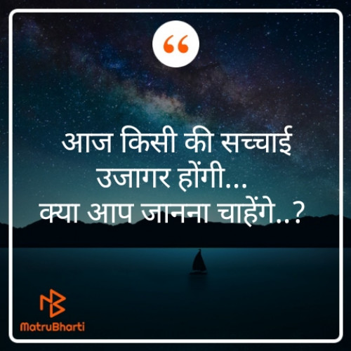 Post by Deepak Bundela Moulik on 19-Sep-2019 11:35am