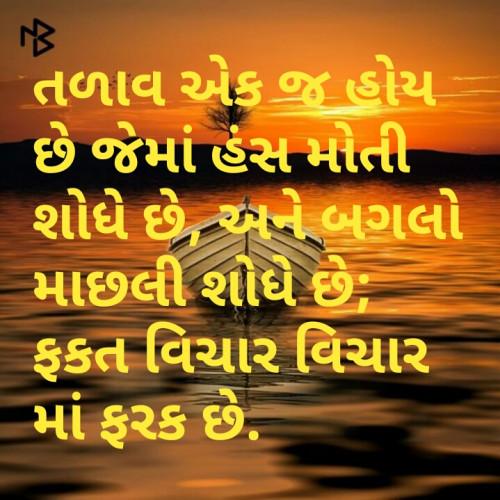 Post by mim Patel on 19-Sep-2019 11:55am