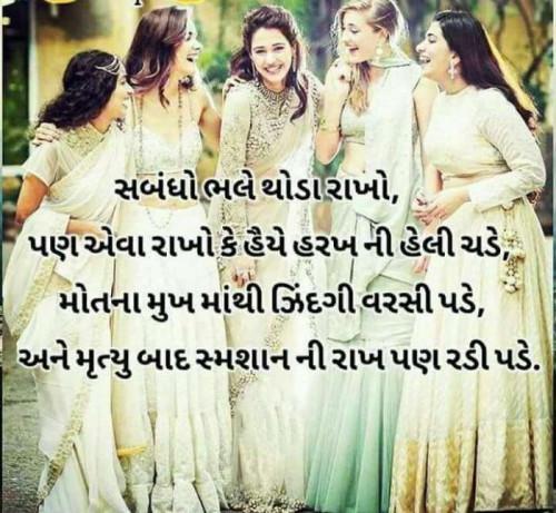 Post by Sangita Behal on 19-Sep-2019 01:20pm