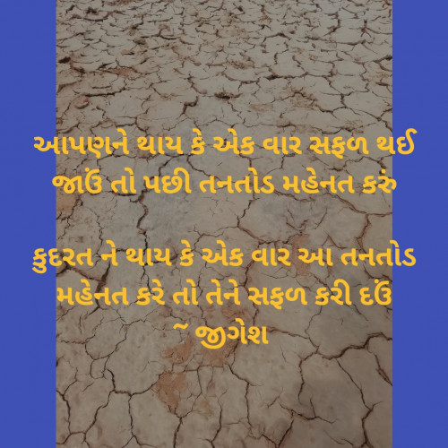 Post by Jigesh Prajapati on 19-Sep-2019 01:27pm
