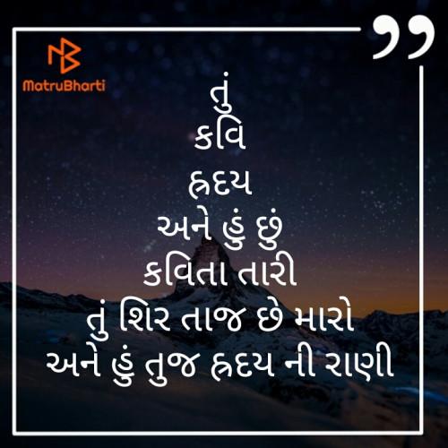 Post by Shweta Parmar on 18-Sep-2019 09:03am