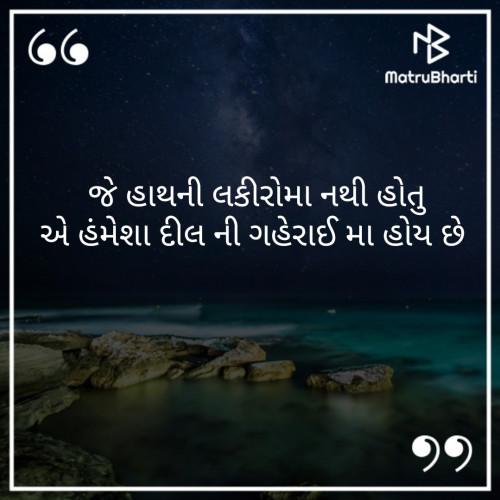 Post by Radhika Kandoriya on 19-Sep-2019 02:12pm