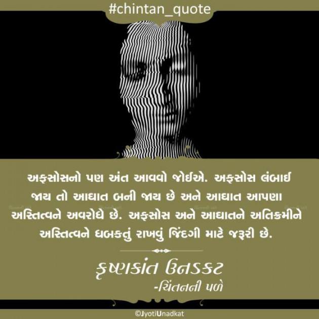 Post by Krishnkant Unadkat on 19-Sep-2019 03:12pm