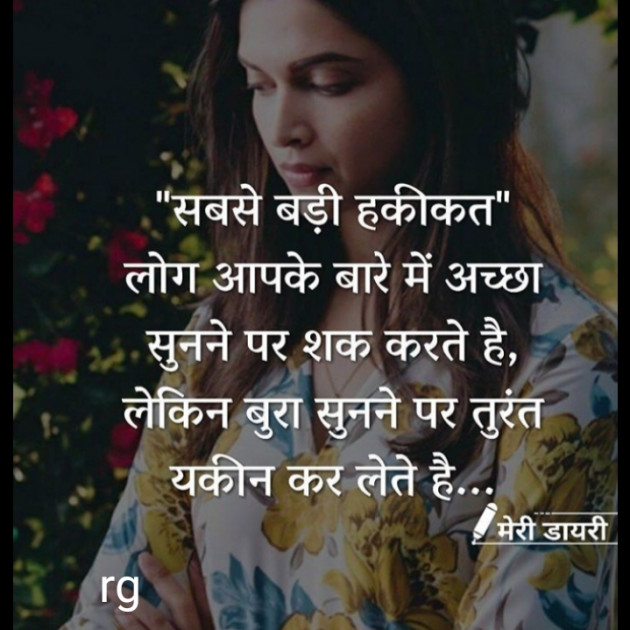 Post by Rinki Gole on 19-Sep-2019 03:25pm