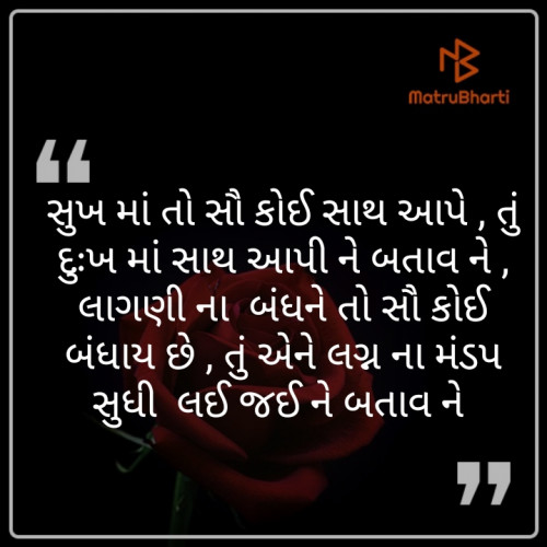 Post by Kothari Megha on 19-Sep-2019 04:52pm