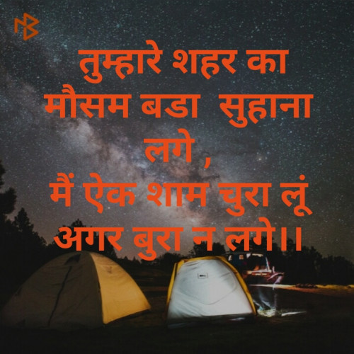 Post by mim Patel on 19-Sep-2019 06:26pm