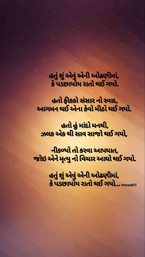 Post by Sandeep Katariya on 19-Sep-2019 06:34pm